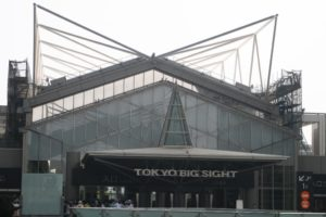 - Tokyo Big Site - Host to Comiket -