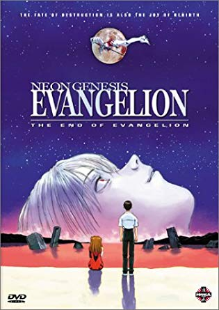 Poster artwork for the theatrical film The End of Evangelion