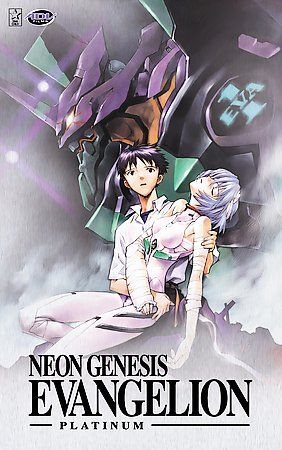 Box artwork for the Evangelion Platinum Collection set